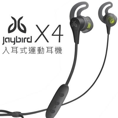 JAYBIRD X4 藍芽無線運動入耳式耳機 X4-SPORT (8.4折)