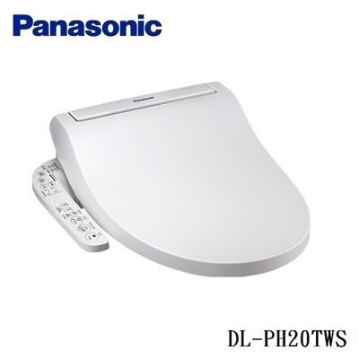 Panasonic DL-PH20TWS 國際牌溫水洗淨便座 瞬熱式免治馬桶座 公司貨 (9折)