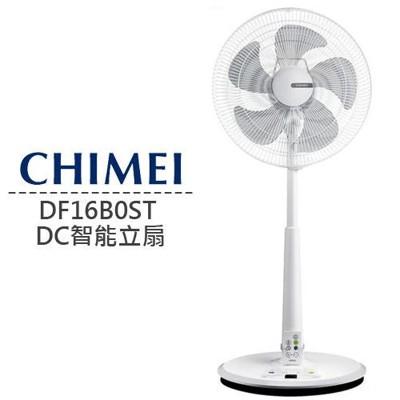 限時活動 CHIMEI 奇美 DF-16B0ST 16吋 微電腦 DC節能 電風扇 DF16B0ST (8.3折)