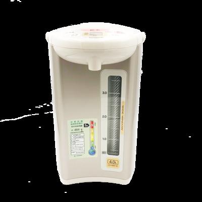 【破盤價】象印 微電腦 電動 熱水瓶 4公升 CD-WBF40 熱水壺 (6.2折)