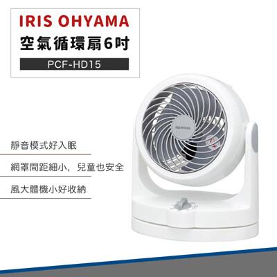【破盤價】IRIS OHYAMA 空氣 循環扇 HD15 電風扇 桌扇 PCF-HD15 低噪音 (7折)