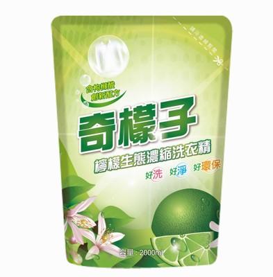 【奇檬子】天然檸檬生態濃縮洗衣精 2000ml 補充包 (3.8折)