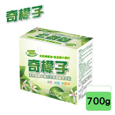 【奇檬子】天然檸檬生態濃縮洗衣粉 (1.8折)
