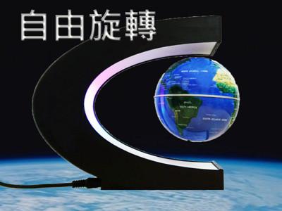 熱賣! 磁懸浮C形 磁懸浮C形LED燈地球儀 旋轉.轉動.LED.磁力.家具擺設.新奇小物 小夜燈 (5.5折)