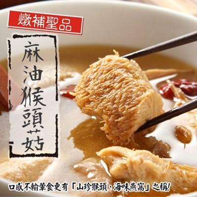「泰凱食堂」麻油猴頭杏鮑菇 (2.8折)