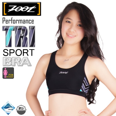 運動熱銷款ZOOT 專業級美背式運動型TRI BRA-碧海綠/炫彩桃/圖騰藍 (6.6折)