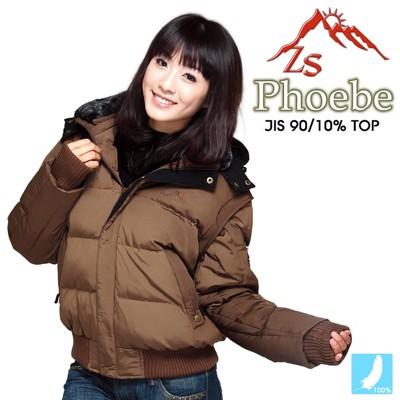 ZS Phoebe 時尚軍裝女款袖拆羽毛外套 (8折)