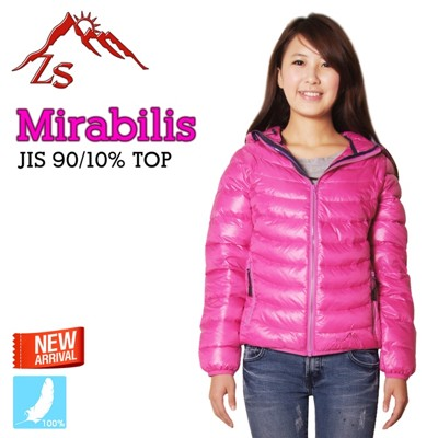 ZS Mirabilis/Pansy 潮流女款超輕量羽絨外套(粉紅/紫) (8折)