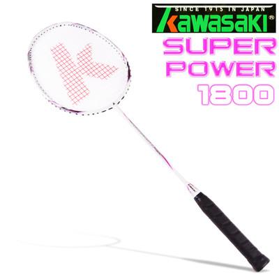 Kawasaki Super Power 1800 奈米碳纖維超輕羽球拍-粉紫 (8.4折)