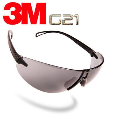 3M G21 極輕量時尚防霧運動眼鏡 (8折)