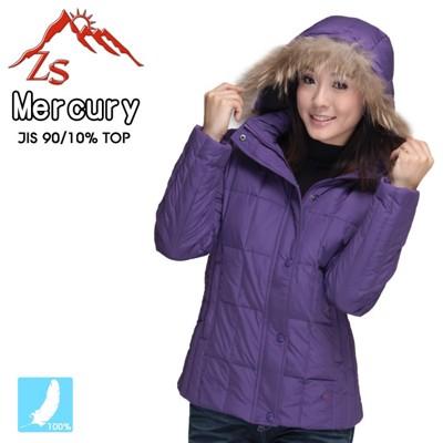 ZS Mercury/Statice/Indus  時尚女款特級羽毛外套 (8折)