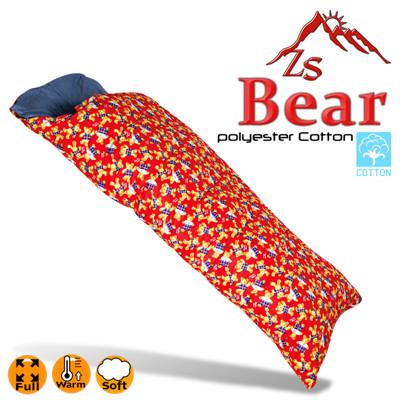 ZS Bear 兒童保溫纖維棉睡袋 (9折)
