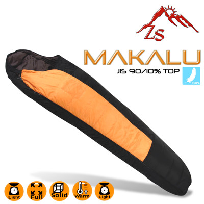 ZS Makalu 高山專業級超輕量羽絨睡袋 (8折)