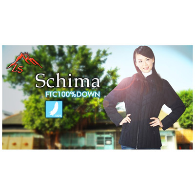 ZS Schima/Hemlock/Gerbera 亮麗時尚女款羽毛外套(黑/乳白/粉) (8折)