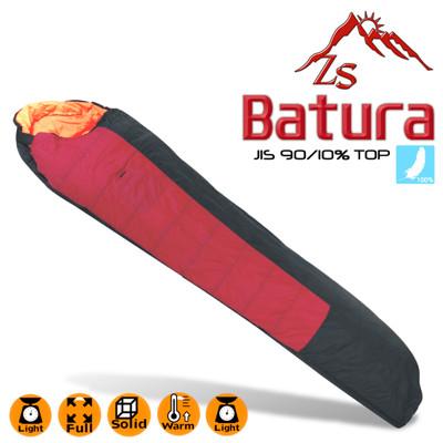 ZS Batura 高山專業級超輕量羽絨睡袋 (8折)