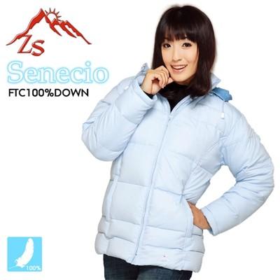 ZS Senecio 戶外時尚女款羽毛外套(超細纖維柔軟布,觸感超柔軟) (8折)