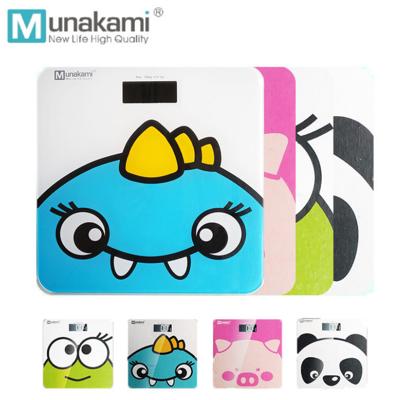 村上Munakami 智慧健康體重管理秤/體重計 (型號: MK-503) (3.6折)