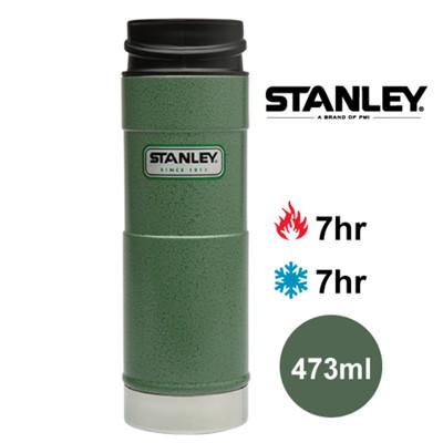 【美國Stanley】經典單手保溫咖啡杯473ml(錘紋綠) (7.9折)