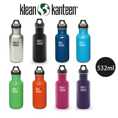 【美國Klean Kanteen】窄口不鏽鋼水瓶-532ml (7.8折)