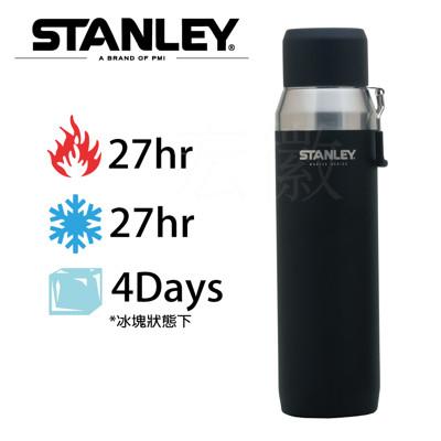 【美國Stanley】強悍系列保溫瓶 1.0L-磨砂黑 (8折)