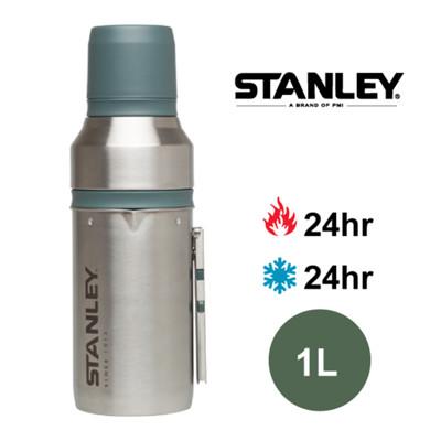 【美國Stanley】露營系列手沖真空保溫咖啡瓶組1L(不鏽鋼原色) (8.1折)