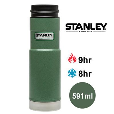 【美國Stanley】經典單手保溫咖啡杯591ml(錘紋綠) (8.8折)