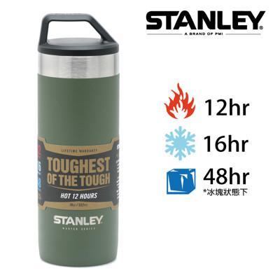 【美國Stanley】強悍系列保溫瓶0.53L-橄欖綠 (8.1折)