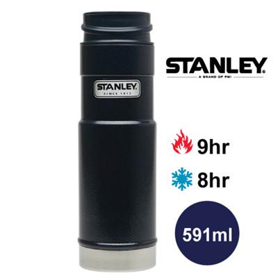 【美國Stanley】經典單手保溫咖啡杯591ml(錘紋藍) (8.8折)