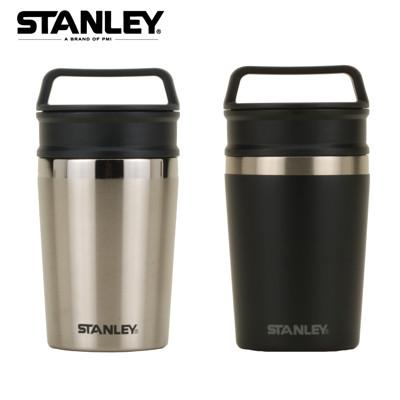 【美國Stanley】冒險系列輕巧隨身兩用保溫杯236ml (8.6折)