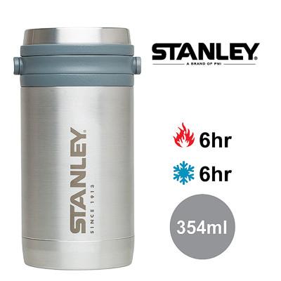【美國Stanley】登山真空可吊掛保溫馬克杯0.35L(不鏽鋼原色) (8.7折)