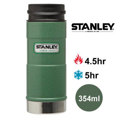 【美國Stanley】經典單手保溫咖啡杯 354ml(錘紋綠) (8.7折)