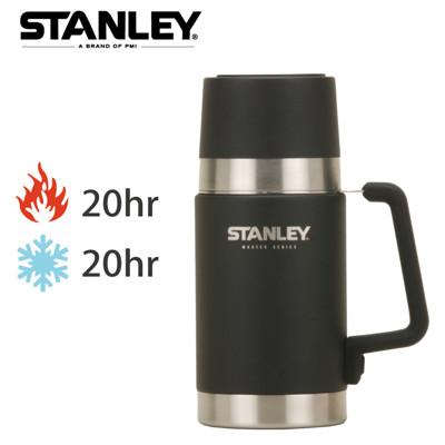 【美國Stanley】強悍系列真空保溫食物悶燒罐709ml-黑色 (8.9折)