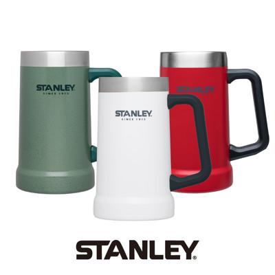 【美國Stanley】 冒險系列 真空啤酒杯 709ml (7.9折)