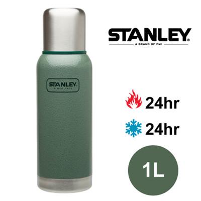 【美國Stanley】冒險系列真空保溫保冷瓶1L(錘紋綠) (8.8折)