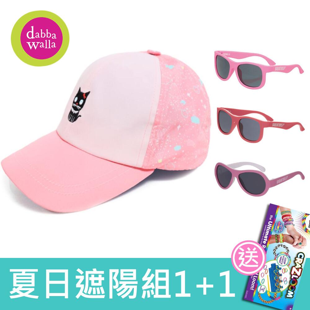 美國dabbakids瓦拉棒球帽-奇幻貓咪+babiators兒童太陽眼鏡