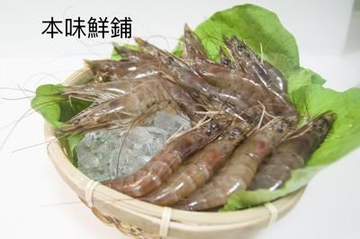 晶瑩無毒自然味白蝦 (3.3折)