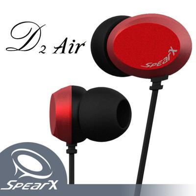 【SpearX 聲特科技】D2-air風華時尚音樂耳機 (5折)