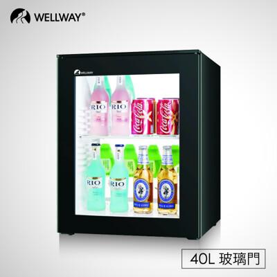 Wellway Minibar XC-40C 節能 小冰箱/飲料專用/容量 40L/0分貝(玻璃門) (9.2折)