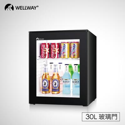 Wellway Minibar XC-30C 節能 小冰箱/飲料專用/容量 30L/0分貝(玻璃門) (9.1折)