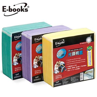 E-books CD棉套100入 (1.7折)