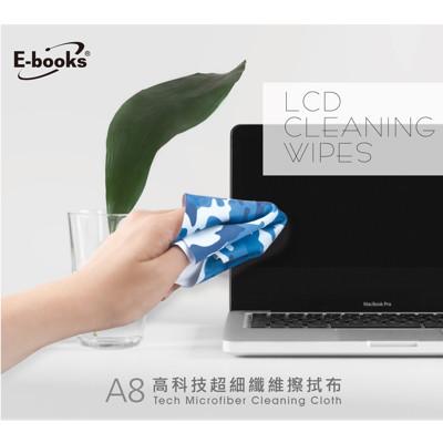 E-books A8 高科技超細纖維擦拭布(M) (2.8折)