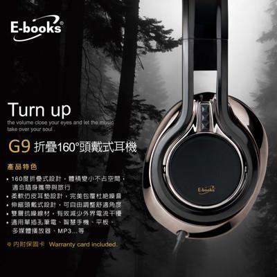 E-books G9 折疊160°頭戴式耳機 (6.8折)