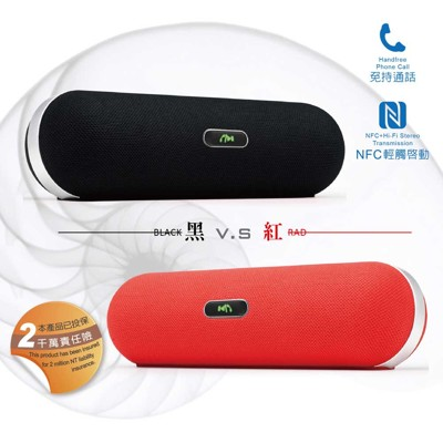 E-books D7 高階款雙喇叭NFC藍芽音箱 (5.6折)