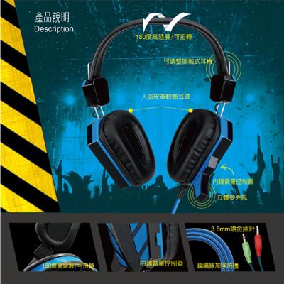 E-books S28 電競音控頭戴耳機麥克風 (6.3折)