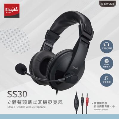e-books ss30 立體聲頭戴式耳機麥克風 (5.6折)