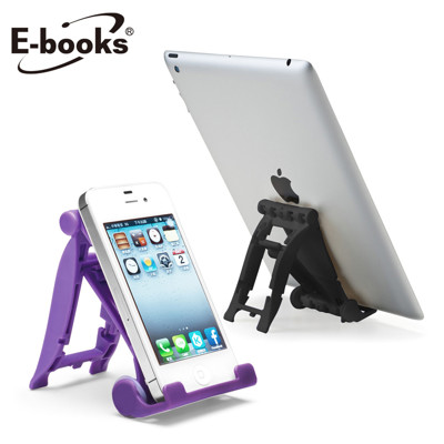 E-books N4 三段摺疊手機平板支架 (2.2折)