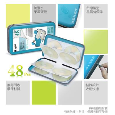 E-books 48入硬殼拉鍊CD收納包 (4.6折)