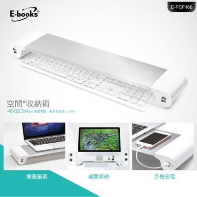 E-books K17 鋁合金4.2A四孔USB多功能支撐架 (8.7折)