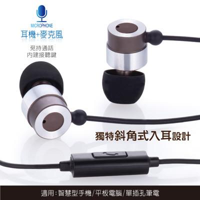 E-books S7 線控接聽鋁製耳道式耳機 (5.2折)