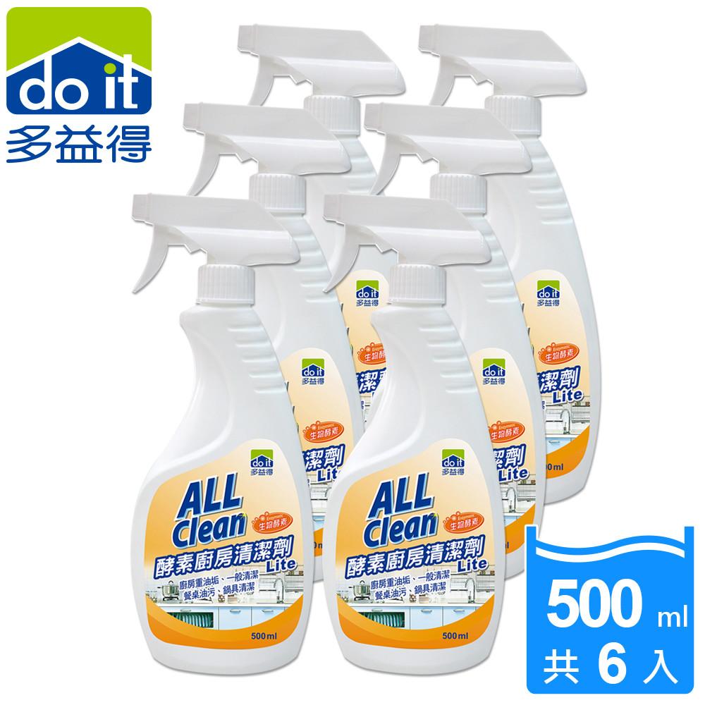 多益得all clean酵素廚房清潔劑lite_500ml 6入組